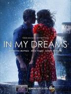 """HALLMARK HALL OF FAME - """"IN MY DREAMS"""" - Nick (Mike Vogel) and Natalie (Katharine McPhee) are the perfect couple, but there are a couple of things blocking their path to romantic bliss. First, they've never actually met, except in their dreams. Second, they have precisely seven days to turn those sweet dreams into a blissful reality in """"In My Dreams,"""" the new Hallmark Hall of Fame movie premiering on SUNDAY, APRIL 20, 2014 (9:00-11:00 p.m., ET) on the ABC Television Network (Hallmark/ABC)"""